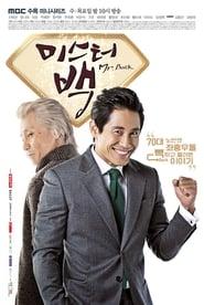 Mr. Back poster