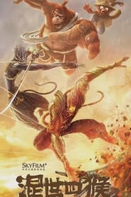 The Four Monkeys: The Return of Sun Wukong (2021)
