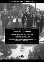 Kuningaspäivät Helsingissä toukok. 15-17 p. 1928 1928