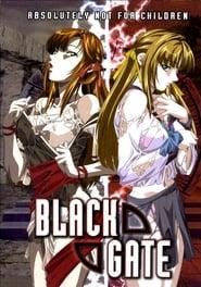 Black Gate: Kanin No Gakuen