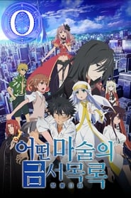 A Certain Magical Index Season 0