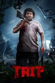 Trip (2021) Tamil WEB-DL 480p & 720p | GDRive