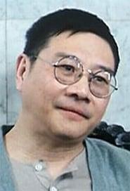 Ni Kuang