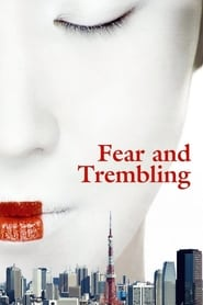 Fear and Trembling 2003