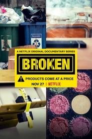 Broken 2019