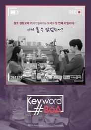 Keyword #BoA Season 1