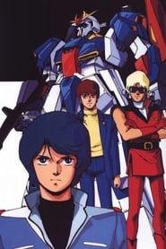 Mobile Suit Zeta Gundam Season 1 Episode 31