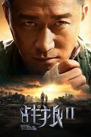 Wolf Warrior 2 HD 1080p, español latino, 2017