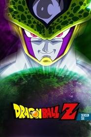 Dragon Ball Z saison 6 streaming vf
