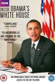 Inside Obama's White House 2016
