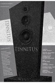 Tinnitus (2019)