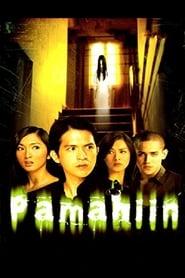 Watch Pamahiin (2006)