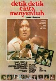 Detik Detik Cinta Menyentuh 1981