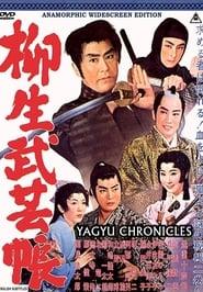 Yagyu Chronicles 1: Secret Scrolls