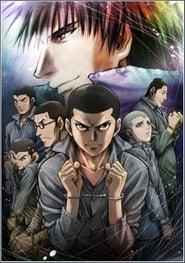 Rainbow: Nisha Rokubou No Shichinin: Temporada 1