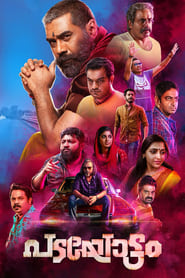Padayottam (2018) Malayalam Full Movie Download