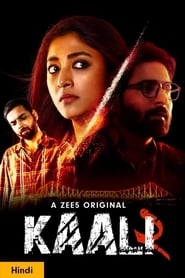 Kaali (2020) Tamil Season 1 Episodes