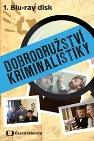 Dobrodružství kriminalistiky 1989
