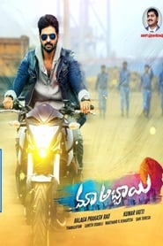 Rowdy Movie Hindi Dubbed Watch Online