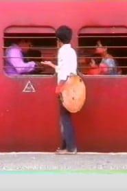 Bhadram Koduko 1992