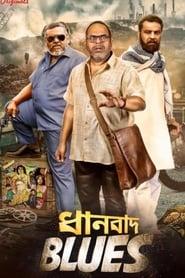 Poster Dhanbad Blues 2018