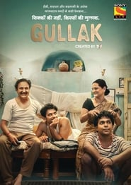 Gullak (2019) poster