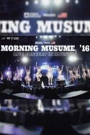 Morning Musume.'16 Houston Documentary