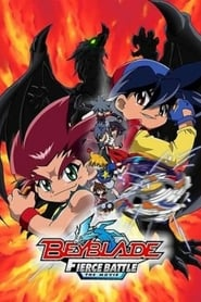 Beyblade the Movie: Fierce Battle