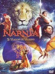Le cronache di Narnia – Il viaggio del veliero