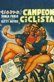 The Champion Cyclist 1957