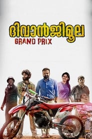 Diwanjimoola Grand Prix (2018) Malayalam Full Movie Watch Online Free