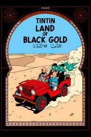 Land of Black Gold (1992)