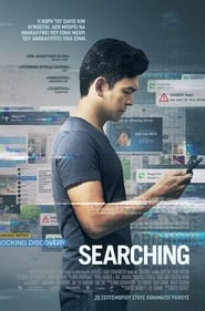 Searching