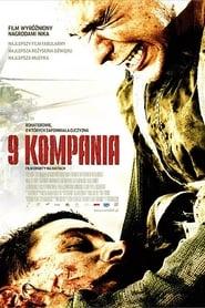 9 kompania / 9 rota (2005)