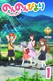 Non Non Biyori Season 1 Episode 3
