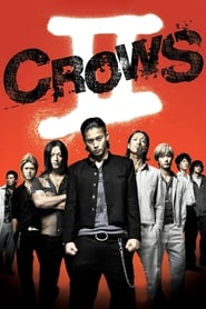 Poster for Crows Zero II