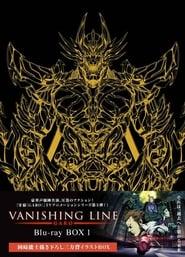 GARO -VANISHING LINE-: Season 1