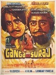 Ganga aur Suraj 1980