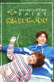K-Drama Weightlifting Fairy Kim Bok-Joo