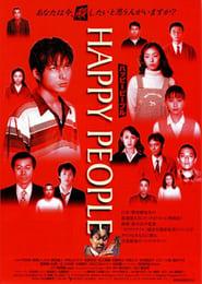 Happy People 1997
