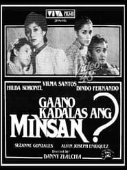Watch Gaano Kadalas Ang Minsan: Digitally Restored (1982)