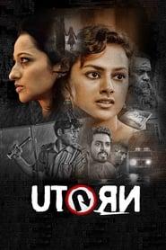 U Turn (2016) Full Movie Online Download