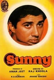 Sunny 1984