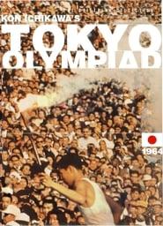 Tōkyō Orinpikku
