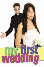 Моята първа сватба
