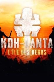 Koh-Lanta Saison 22