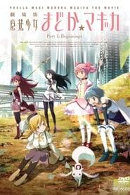 Poster Puella Magi Madoka Magica the Movie Part I: Beginnings 2012
