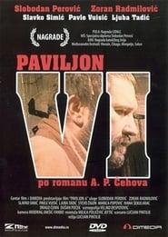 Paviljon VI (1978)