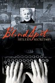 مترجم أونلاين و تحميل Blind Spot: Hitler's Secretary 2002 مشاهدة فيلم