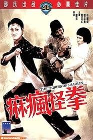 The Tigress of Shaolin plakat